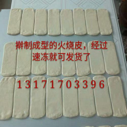 北京火烧皮批发厂家